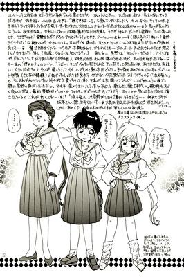 Doujinshi_511