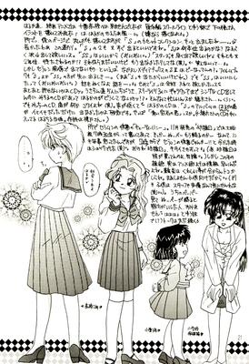 Doujinshi_510