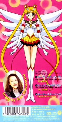 Sailorstars2