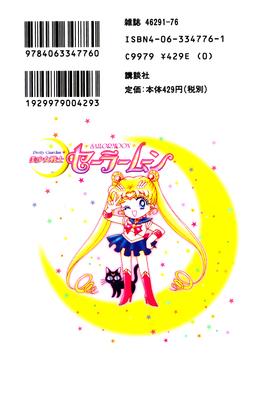 02_manga