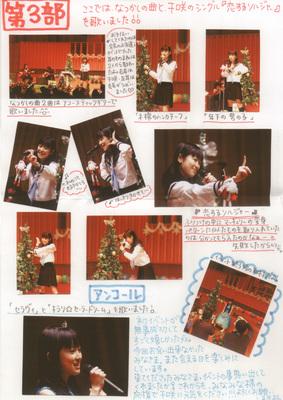 Chisaki_club_04