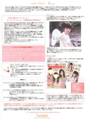 Chisaki_club_05_0