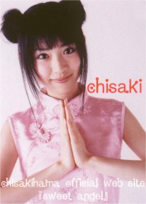 Chisaki_club_10