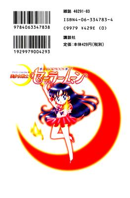 08_manga