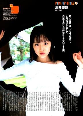 Miyuu_01
