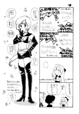 Doujinshi_07