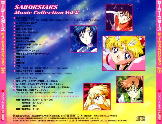 Starscd_01b
