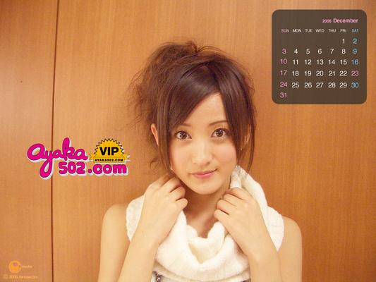 Ayaka_cal_0603_1028-12