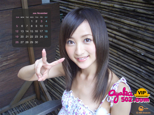 Ayaka_cal_0603_1028-11