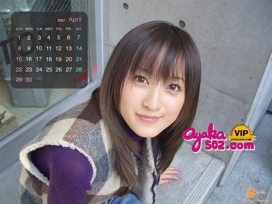 Ayaka_cal_1024-0704