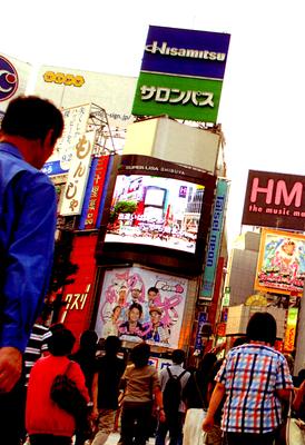 _three-lights_net__kitagawa_keiko_(dear_friends)_photobook_04