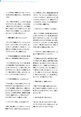 _three-lights_net__kitagawa_keiko_(dear_friends)_photobook_44