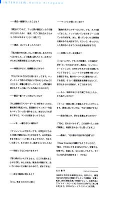 _three-lights_net__kitagawa_keiko_(dear_friends)_photobook_50
