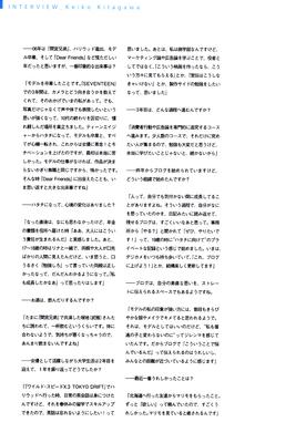 _three-lights_net__kitagawa_keiko_(dear_friends)_photobook_48