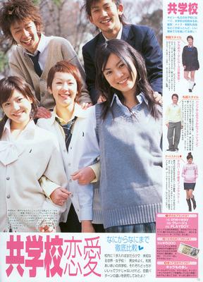 Magazine77_05