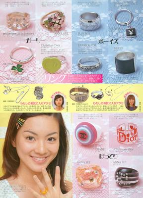 Magazine77_03
