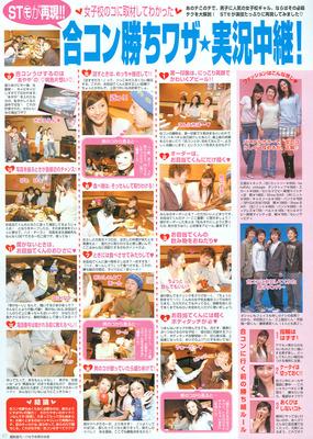 Magazine77_09