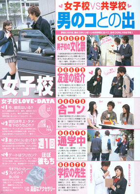 Magazine77_07