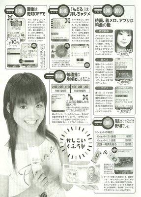 Magazine12_05