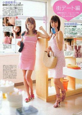 Magazine12_04