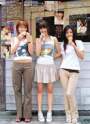 Magazine12_03