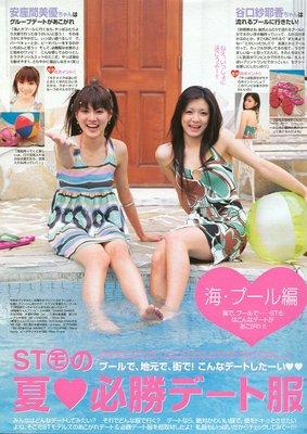 Magazine12_02