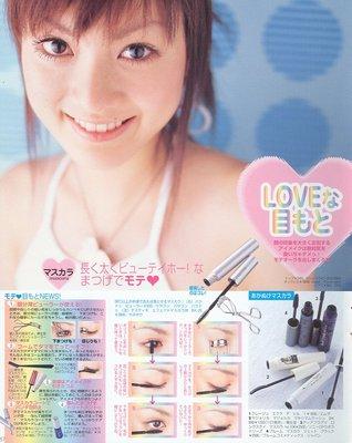 Magazine12_10