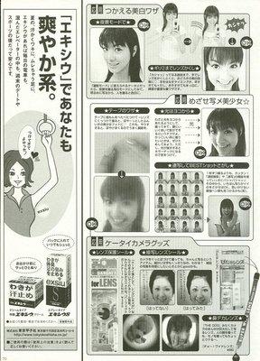 Magazine12_09
