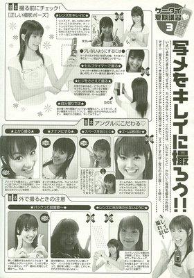 Magazine12_08