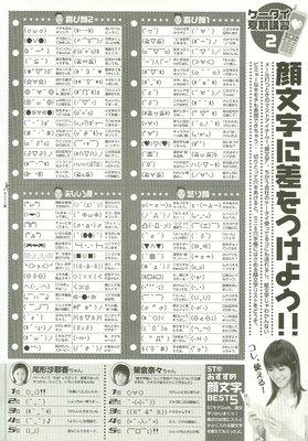 Magazine12_07