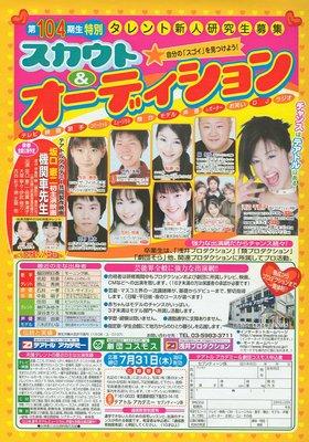 Magazine12_15