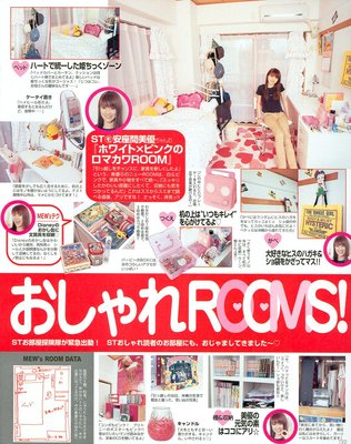 Magazine12_14
