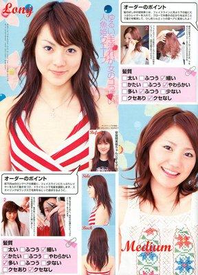 Magazine12_13