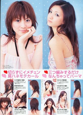 Magazine12_12