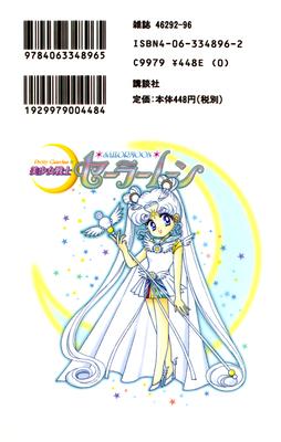 35_manga