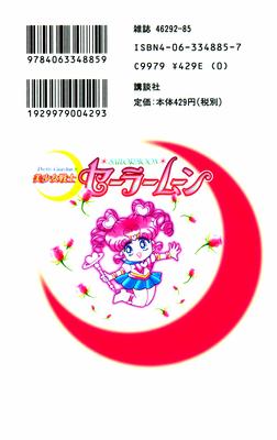 32_manga