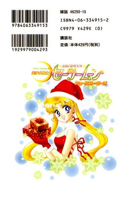 41_manga
