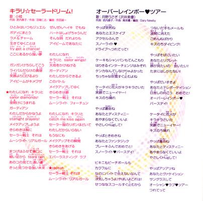 Djmoon_08