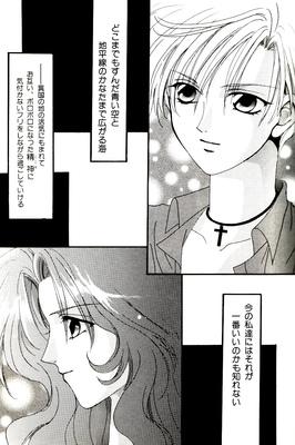 Doujinshi_21