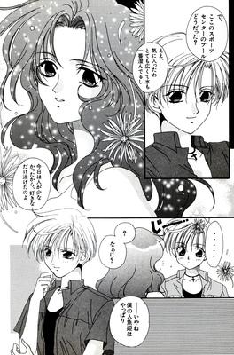 Doujinshi_18
