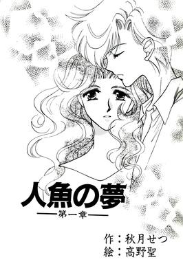Doujinshi_23