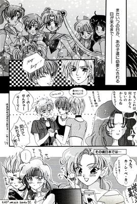 Doujinshi_22