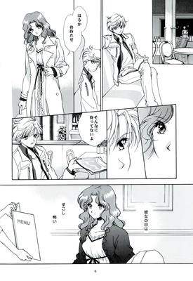 Doujinshi_29
