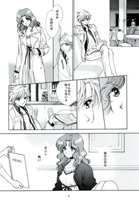 Doujinshi_29
