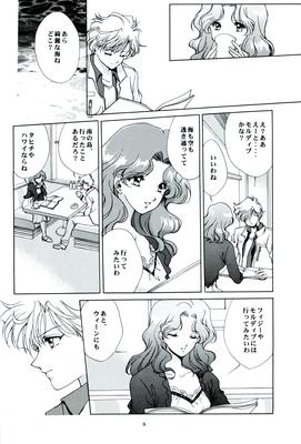 Doujinshi_31