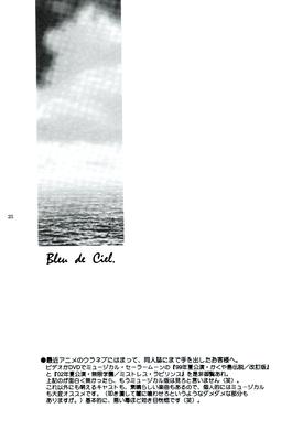 Doujinshi_48