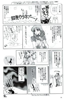 Doujinshi_47