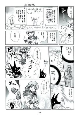 Doujinshi_46