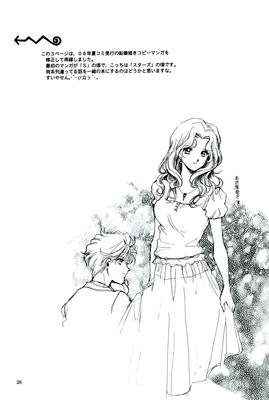 Doujinshi_51