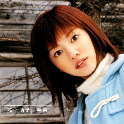 Sotsugyou_01